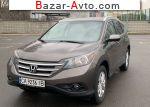 автобазар украины - Продажа 2014 г.в.  Honda CR-V