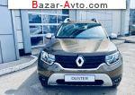 автобазар украины - Продажа 2020 г.в.  Renault ADP 1.5 dCi MT 4x4 (110 л.с.)