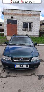 автобазар украины - Продажа 2000 г.в.  Volvo V40