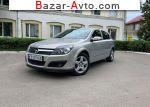 автобазар украины - Продажа 2006 г.в.  Opel Astra 1.6 MT (105 л.с.)