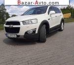 автобазар украины - Продажа 2011 г.в.  Chevrolet Captiva