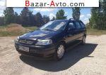 автобазар украины - Продажа 2003 г.в.  Opel Astra 1.4 MT (90 л.с.)