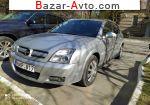 автобазар украины - Продажа 2004 г.в.  Opel Signum 2.2 DTI MT (125 л.с.)