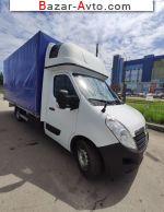 автобазар украины - Продажа 2015 г.в.  Opel Movano