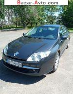 автобазар украины - Продажа 2009 г.в.  Renault Laguna