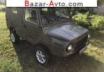 автобазар украины - Продажа 1992 г.в.  ЛУАЗ 969