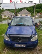 автобазар украины - Продажа 2007 г.в.  Mercedes Vito