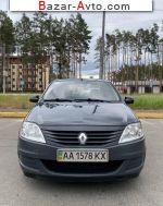 автобазар украины - Продажа 2011 г.в.  Renault Logan 1.4 MT (75 л.с.)
