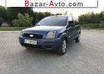 автобазар украины - Продажа 2004 г.в.  Ford Fusion