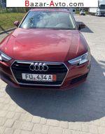 автобазар украины - Продажа 2016 г.в.  Audi A4