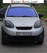 автобазар украины - Продажа 2013 г.в.  Chery 81024