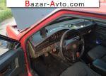 автобазар украины - Продажа 1996 г.в.  ВАЗ 21093