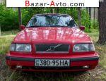 автобазар украины - Продажа 1993 г.в.  Volvo 460