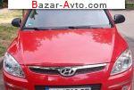 автобазар украины - Продажа 2008 г.в.  Hyundai I30 1.6 CRDi MT (116 л.с.)