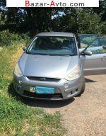 автобазар украины - Продажа 2008 г.в.  Ford S-Max 2.0 MT (145 л.с.)