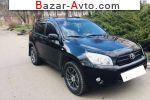 автобазар украины - Продажа 2007 г.в.  Toyota RAV4 2.0 AT (152 л.с.)