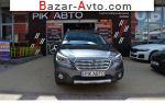 автобазар украины - Продажа 2016 г.в.  Subaru Outback 2.5 Lineartronic AWD (175 л.с.)