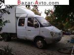 автобазар украины - Продажа 2005 г.в.  Газ 3302 Дуэт
