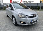 автобазар украины - Продажа 2010 г.в.  Opel Zafira