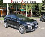 автобазар украины - Продажа 2016 г.в.  Land Rover FZ