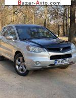 автобазар украины - Продажа 2007 г.в.  Acura RDX
