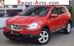 автобазар украины - Продажа 2009 г.в.  Nissan Qashqai 2.0 CVT 4WD (141 л.с.)