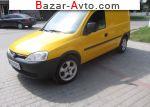 автобазар украины - Продажа 2006 г.в.  Opel Combo