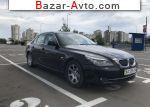 автобазар украины - Продажа 2008 г.в.  BMW 5 Series 525i AT (218 л.с.)