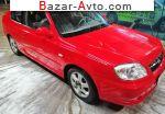 автобазар украины - Продажа 2005 г.в.  Hyundai Accent