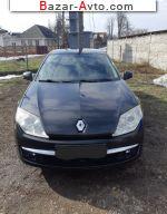 автобазар украины - Продажа 2008 г.в.  Renault Laguna