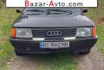 автобазар украины - Продажа 1988 г.в.  Audi 100 2.3 МТ (136 л.с.)