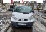 автобазар украины - Продажа 2009 г.в.  Nissan Primastar