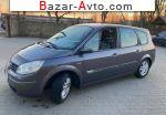 автобазар украины - Продажа 2005 г.в.  Renault Scenic