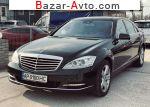 автобазар украины - Продажа 2012 г.в.  Mercedes S