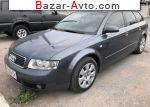 автобазар украины - Продажа 2002 г.в.  Audi A4 1.6 MT (102 л.с.)