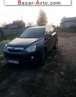 автобазар украины - Продажа 2012 г.в.  Opel Antara