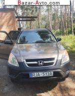 автобазар украины - Продажа 2002 г.в.  Honda CR-V 2.4 AT (162 л.с.)