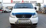 автобазар украины - Продажа 2006 г.в.  Mercedes Vito 115 CDI MT L3H1 (150 л.с.)
