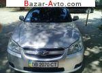 автобазар украины - Продажа 2007 г.в.  Chevrolet Epica