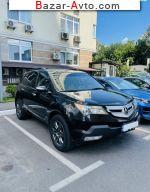 автобазар украины - Продажа 2008 г.в.  Acura MDX