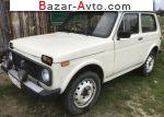 автобазар украины - Продажа 1983 г.в.  ВАЗ  1.6 MT (75 л.с.)