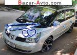 автобазар украины - Продажа 2003 г.в.  Renault Espace