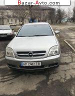 автобазар украины - Продажа 2003 г.в.  Opel Vectra