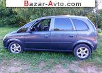 автобазар украины - Продажа 2007 г.в.  Opel Meriva