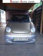 автобазар украины - Продажа 2006 г.в.  Daewoo Matiz 1.0 MT (63 л.с.)