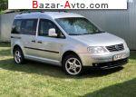 автобазар украины - Продажа 2006 г.в.  Volkswagen Caddy 1.9 TDI MT (75 л.с.)