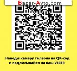 автобазар украины - Продажа 2013 г.в.  Peugeot 308 1.6 VTi AT (120 л.с.)