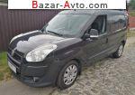 автобазар украины - Продажа 2014 г.в.  Fiat Doblo