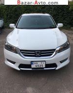 автобазар украины - Продажа 2013 г.в.  Honda Accord 2.4 CVT (185 л.с.)