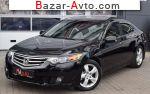 автобазар украины - Продажа 2009 г.в.  Honda Accord 2.0 AT (156 л.с.)